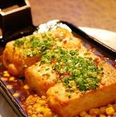 DYNAMIC KITCHEN 米乃蔵のおすすめ料理3