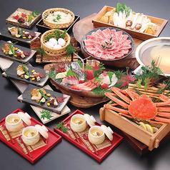 日本海庄や 青葉台店