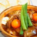 料理メニュー写真ごろっと野菜のビーフシチュー