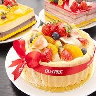 花束or誕生日ケーキご用意します♪