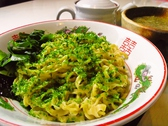 鈴木そばのおすすめ料理3