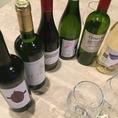 赤、白ボトルワインの種類も豊富!