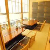 水たき 玄海 新宿 高島屋店の雰囲気2
