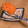 寿司一 巣鴨のおすすめポイント1