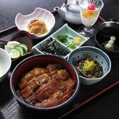 和風レストラン 錦谷のおすすめ料理2