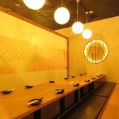 個室居酒屋 酒蔵季 TOKI 赤坂見附店の雰囲気2