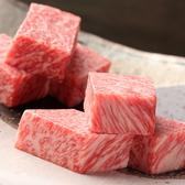 肉匠 なか田のおすすめ料理3