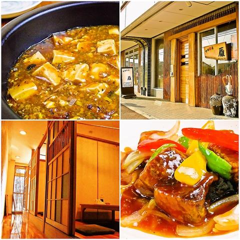 中国彩菜 雁