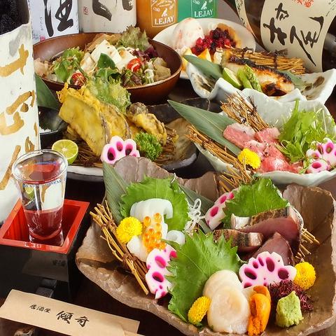 Genkaizakaya Kabuki image