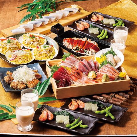 各種宴会に最適!お得な飲み放題付きコースや個室もご用意しております。