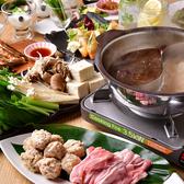 四川餃子中華バル PAO2のおすすめ料理2