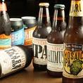 ☆クラフトビールが楽しめる☆クラフトビールお試しコース4000円!全6品2時間飲み放題付き。オーナー自らが吟味したクラフトビールを厳選し、ビールに合うお食事をご用意いたしました。さわやかなホップの香りや、にがみをしっかり感じて頂けるものをご用意しています。