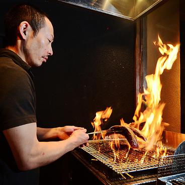 虎魚 おこぜ 刈谷店のおすすめ料理1