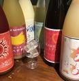 【季節の果実酒】四季ごとに飲みやすい季節の味をセレクトしております。月替わりのおすすめ料理とのマリアージュをお楽しみください。