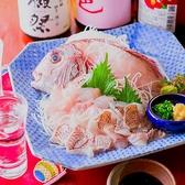 よってけしのおすすめ料理3