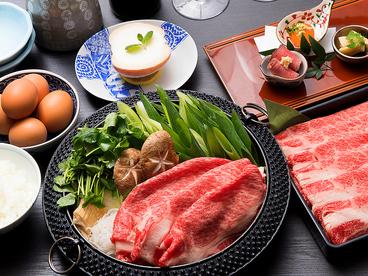 京都ダイニング 正義のおすすめ料理1