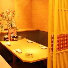 わら焼きと地酒 九州魚鮮 谷町四丁目店の特集写真