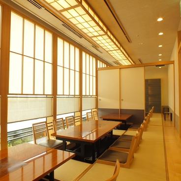 水たき 玄海 新宿 高島屋店の雰囲気1