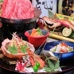 暖欒和食 膳 ぜんのおすすめ料理1