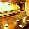 ひいきや 徳島のおすすめポイント3