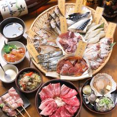 海鮮・串・肉 海牛のコース写真