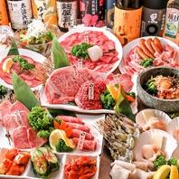 焼き肉宴会コースは飲み放題付3,000円~各種ご用意!