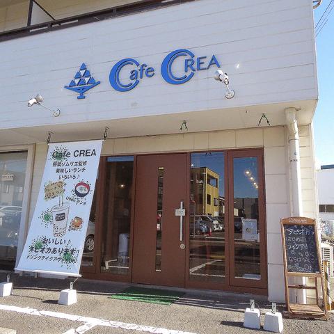 Cafe CREA
