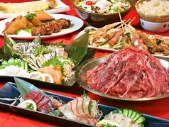 長崎炉端 五人百姓のおすすめ料理1