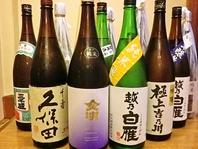 本格焼酎・地酒・カクテルなど、多数ご用意しております