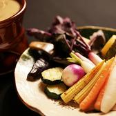 渋谷菜園 べじばる。のおすすめ料理3