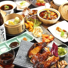 チャイナ食堂 九龍 クーロンの写真