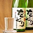 宴会をより楽しく彩るオリジナルの特別純米酒【をどり】日本名水百選の秋田六郷清水の井水を使用し、くっきりした澄んだ味わいに仕上げました。人気の飲み放題付コースは<9品>4700円からご用意!駅近で集まりやすさ◎終電ギリギリまでお楽しみ頂けます♪虎ノ門で宴会するなら是非当店へ!皆様のご来店お待ちしております。