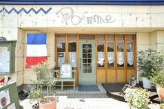 Le Cafe de Pommeの写真