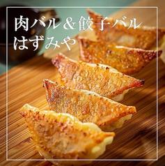 肉バル&餃子バルはずみやの写真
