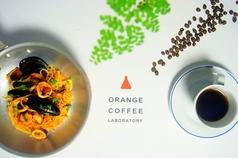 オレンジ コーヒー ラボラトリー ORANGE COFFEE LABORATORYの写真
