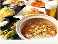 新中華 華花のおすすめ料理1