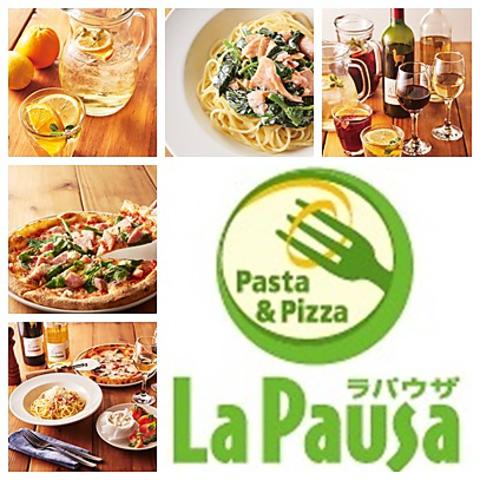 ピザ&パスタ ラパウザ 新宿西口パレットビル店