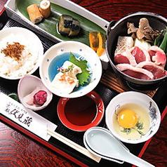 京都 伏見蔵 南庵のおすすめランチ3