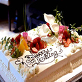 貸切での結婚式二次会は、ケーキを無料でご用意します。