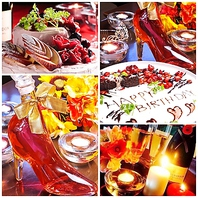 誕生日☆お祝い!!サプライズもおまかせ!