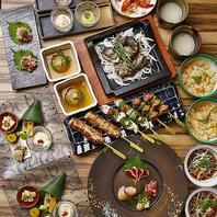 自慢の鶏料理が贅沢に味わえるコース♪4500円(税抜)