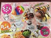 カラオケ本舗 まねきねこ 韮崎店のおすすめ料理3