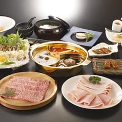 小尾羊 飛龍菜館 大井町店の写真