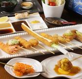 串の坊 伊勢丹会館店 3階別室のおすすめ料理3