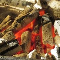 炭で焼くから美味い。新鮮素材が活きる炭火料理の数々。