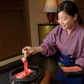 京都ダイニング 正義のおすすめ料理3
