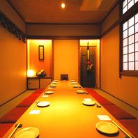 日本情緒溢れる癒し空間!会食、宴会…様々なシーンに◎