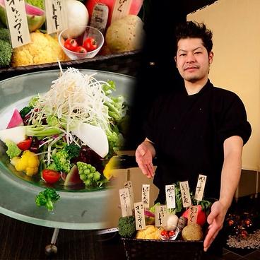 京橋 はんなりのおすすめ料理1
