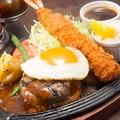 料理メニュー写真人気NO1 イベリコ豚の目玉焼きハンバーグ&エビフライ