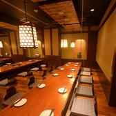 【完全個室】団体様も歓迎!船橋エリアでの飲み会に◎※写真は系列店です。